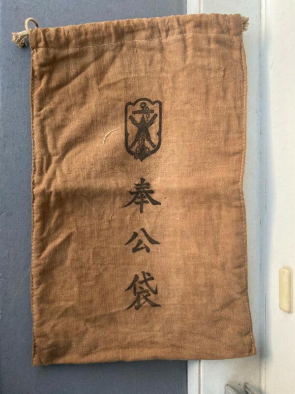 militaria Equipment Personal Items Japan WWII Original
